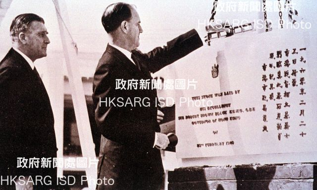 Hong Kong's first City Hall was built in 1869 and demolished in 1934.  A new City Hall was planned after the Second World War.  The construction of the building started in 1960 and was completed in 1962.  Picture shows the then governor, Sir Robert Black, at the 1960 ceremony to lay the foundation stone of the City Hall.